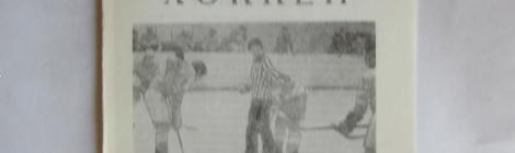 Вторая серия матчей сборной ветеранов СССР в Куйбышеве с «Маяком». 1987 год.