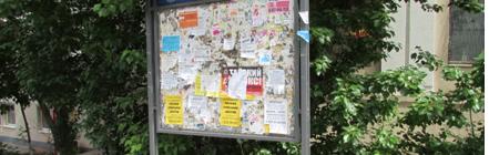 «Самарские объявления». Позорят городскую среду.. Нее.. ?
