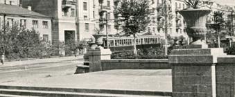«Дом-2». 1957 год