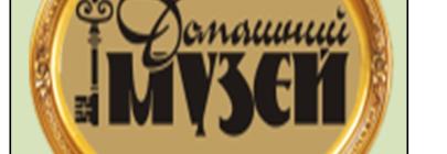 Личный сказочный музей Кобылянского